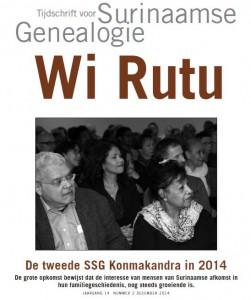 Wi Rutu cover
